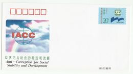 1992 CHINA Anti CORRUPTION Postal  STATIONERY COVER  Stamps - 1949 - ... République Populaire