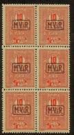 Romania  Block X6 Overprint Occupation 1918 Mi.no.8 Wz.PR Monogram MNH - Otros