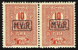 Romania  Block X2 Overprint Occupation 1918 Mi.no.8 Wz.PR Monogram MNH - Otros