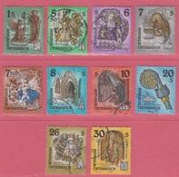 1993 -1995 **  Österreich (Gest./Obl./Used)  Stifte Und Klöster Complete (10v.) - Géographie