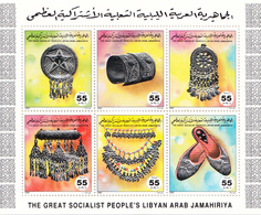 1992 1994 Libya Items Of Silver Jewellery Shoes Complete Sheet Of 6  MNH - Libye