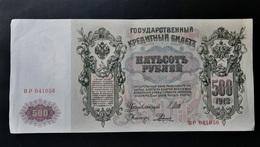 Russia . 500 Rubles 1912 . Pick 14b . XF - Rusia
