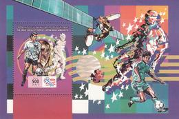 1994 Libya World Cup Football  Complete Set Of 2 Souvenir Sheets  MNH - Libië