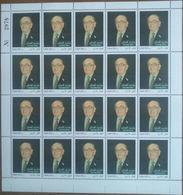 Lebanon NEW 2018 MNH Stamp Late Prime Minister Rasheed Solh - FULL SHEET - Lebanon