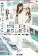 JAPAN - Girls, Keio Prepaid Card Y3000, Used - Ohne Zuordnung
