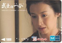 JAPAN - Girl, Prepaid Card Y1000, Used - Ohne Zuordnung