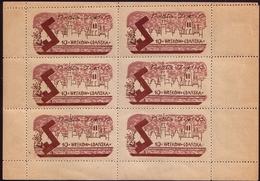 "POLAND 1997, Post Scouts - Stamps, 1000 Years Of Gdansk, ""Rodło"", Cinderella. Block Of Shet 6v.**MNH - Pfadfinder-Bewegung"