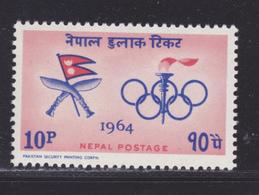 NEPAL N°  167 ** MNH Neuf Sans Charnière, TB (D5896) Jeux Olympiques De Tokio - Nepal