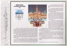 FEUILLET CEF TIRAGE LIMITE, 66 EME CONGRES NATIONAL DES SOCIETES PHILATELIQUES A LILLE, 1993 - Briefmarkenausstellungen