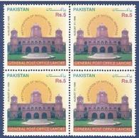 PAKISTAN 1996, Restoration Of National Heritage, General Post Office Lahore Building, MNH Block Of 4 - Pakistan