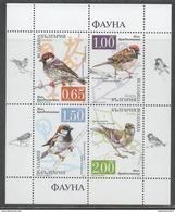 BULGARIA , 2017, MNH, BIRDS, SPARROWS, SHEETLET - Sparrows
