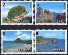Taiwan 1987 Kenting National Park Stamps Geology Rock Ocean Taiwan Scenery - 1945-... Republic Of China
