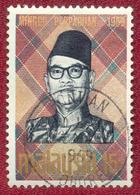 Malaysia 1969 15c Solidarity Week SG56 Used - Malaysia (1964-...)