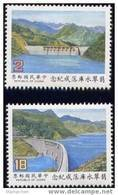 1987 Feitsui Reservoir Stamps Irrigation Dam Hydraulic Power Taiwan Scenery - Agriculture