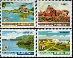 Taiwan 1985 Scenery Of Quemoy & Matzu Stamps Lighthouse Lake Reservoir Rock Geology Dam Island - 1945-... Republic Of China