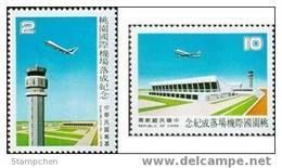 1978 Taipei CKS Int. Airport Stamps Plane Tower - Fiestas