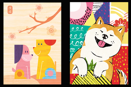 Taiwan Pre-stamp Postal Cards 2017 Chinese New Year Zodiac Dog 2018 Love - Taiwan