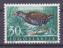 66-660 / YUGO -  1958  YUGOSLAVIAN FAUNA -  BIRDS  Mi 846 ** - 1945-1992 Socialist Federal Republic Of Yugoslavia