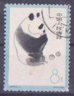 66-599 /P.R. Of CHINA - 1963   BIG PANDA  Mi 736 O Used - 1949 - ... République Populaire