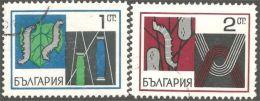 ID-1 Bulgaria Seidenraupe Zijderups Baco Da Seta Ver à Soie Silkworm Gusano De Seda MH * Neuf CH - Textile