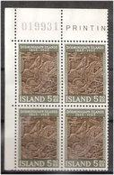 Iceland 1963 100 Jahre Nationalmuseum. Der Löwen-Ritter Tötet Den Drachen; Detail Einer  Mi 369 In Bloc Of Four, MNH(**) - Nuevos