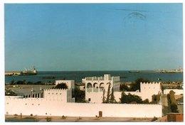 QATAR - NATIONAL MUSEUM - Qatar