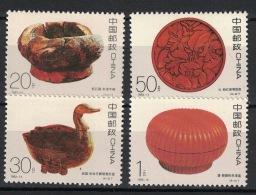 PR China 1993-14, Art **, MNH - Neufs