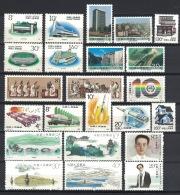PR China 1989, 8x Series (23 Stamps) **, MNH - 1949 - ... People's Republic
