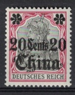 Deutsches Reich 1905, Colony In China, Germania **, MNH - Offices: China