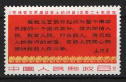 Cina 1967 Y.T.1737 **/MNH VF - 1949 - ... République Populaire