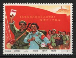 Cina 1967 Y.T.1736 **/MNH VF - 1949 - ... République Populaire