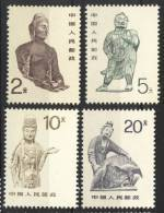 PR China 1988, R24, Grotto Art In China **, MNH - 1949 - ... Volksrepubliek
