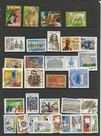 FRANCE  COLLECTION  LOT No  3 9 9 7 2 - France