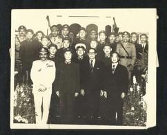 Pakistan China Chine Military Delegation Photographs Original 1977 Photo - Guerre, Militaire