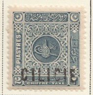 CILICIE 1919   Timbre Taxe Turc  2 Pi - Grande Surcharge Yv T 4 * MH - Unused Stamps
