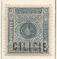 CILICIE 1919   Timbre Taxe Turc  2 Pi - Grande Surcharge Yv T 4 * MH - Cilicia (1919-1921)