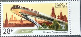 Russia, 2018, Mi. 2537, Sc. 7901, Europa, Bridge, MNH - 2018