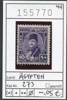 Aegypten - Egypt - Egypte - Ägypten - Michel 273 - Oo Oblit. Used Gebruikt - Egypt