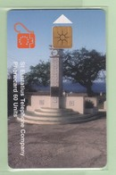 Netherlands Antilles - St Eustatius - 1998 Scenes - 60u Wilhelmina Monument - STAT-C3a - VFU - Antilles (Netherlands)