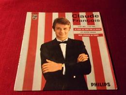 CLAUDE FRANCOIS °  C'EST  MOI  C'EST  MOI   REF  437199 - Vinyl Records