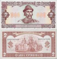 Ukraine 1992 - 2 Hryven - Pick 104a UNC (Signature - Hetman) - Ukraine