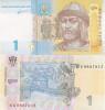 Ukraine 2011 - 1 Hryvnia - Pick 116 UNC (Signature - Arbuzov) - Ukraine