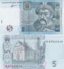 Ukraine 2011 - 5 Hryvnia - Pick 118 UNC (Signature - Arbuzov) - Ukraine