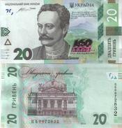 Ukraine 2016 - 20 Hryven -160 Years Ivan Franko Pick New UNC - Ukraine
