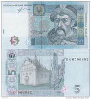 Ukraine 2013 - 5 Hryvnia - Pick 118 UNC (Signature - Sorkin) - Ukraine