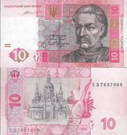 Ukraine 2015 - 10 Hryven - Pick 119 UNC (Signature - Gontareva) - Ukraine