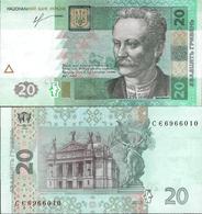 Ukraine 2013 - 20 Hryven - Pick 120 UNC (Signature - Sorkin) - Ukraine