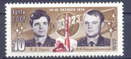 "1977. USSR/Russia. Space, ""Soyuz-23"", 1v, Mint/** - 1923-1991 USSR"