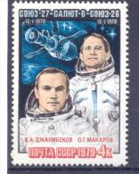 """1979. USSR/Russia. Space, """"Soyuz-27""""-""""Salyut-6""""-""""Soyuz-26"""", 1v,  Mint/** - 1923-1991 USSR"""