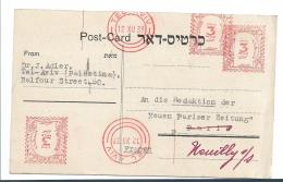Pal003 / Seltene Freistempelfrankatur Nach Frankreich Ex Tel-Aviv - Palästina